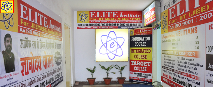 best iit jee coaching in patna