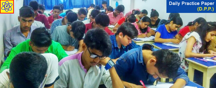 iit coaching classes in Patna
